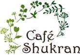 Cafe Shukran(カフェ シュクラン)